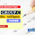Download Group C Rajkiya Paryavekshak Previous year Solved Paper