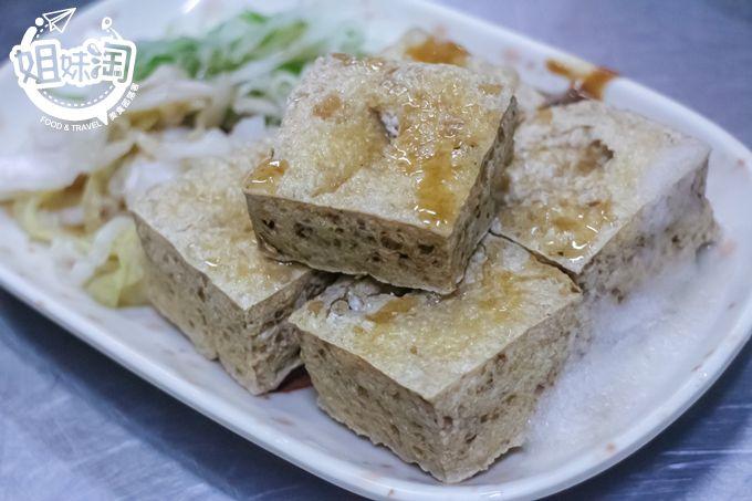 高雄 美食 臭豆腐 推薦 必吃 三民區