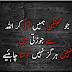 Muhabbat Tagline