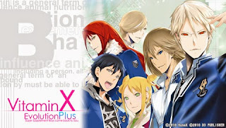 Download Vitamin X Evolution Plus Japan  Game PSP For Android - www.pollogames.com