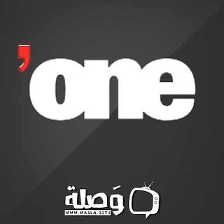 قناة دبي ون بث مباشر