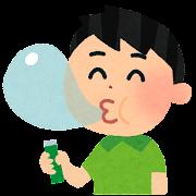 風船ガムのイラスト「ガムを膨らます男の子」
