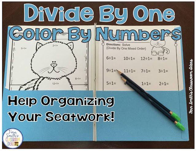 Color By Numbers Divide By One By Fern Smith's Classroom Ideas Available at TeacherspayTeachers.