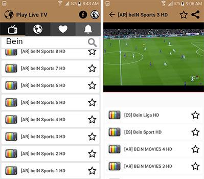 طريقة البحث عن قنواتك المفضلة على تطبيق play live tv