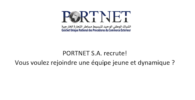 PORTNET ANNONCE DE RECRUTEMENT