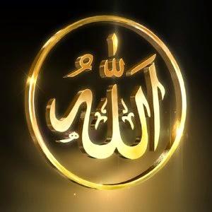 Hidup Harus Bermakna Contoh Kaligrafi Allah