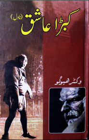 Kabra Aashiq by Victor Hugo Urdu Novel Free Download