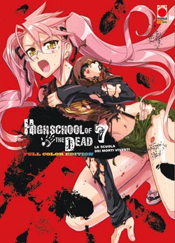 Highschool of the Dead Color #7
