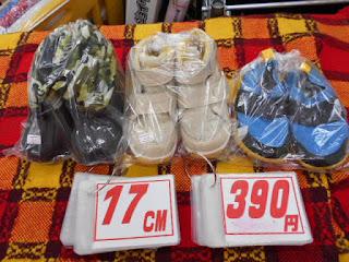 リサイクル品の17センチの靴 ノーズフェース、アシックス390円