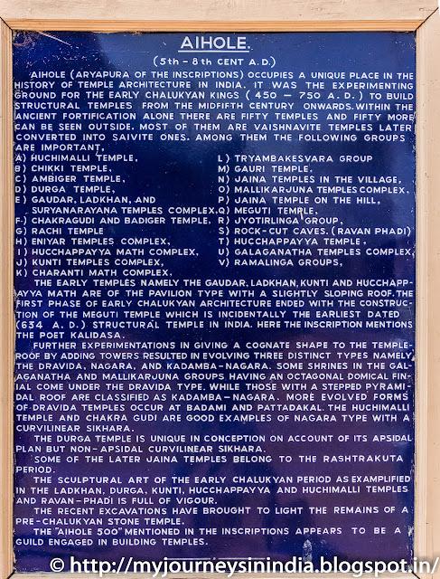 Aihole Info Board