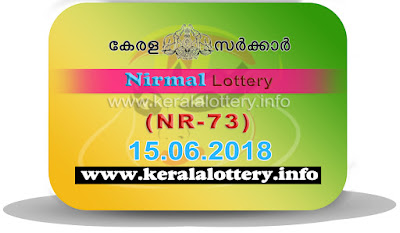 "KeralaLottery.info, ""kerala lottery result 15 6 2018 nirmal nr 73"", nirmal today result : 15-6-2018 nirmal lottery nr-73, kerala lottery result 15-06-2018, nirmal lottery results, kerala lottery result today nirmal, nirmal lottery result, kerala lottery result nirmal today, kerala lottery nirmal today result, nirmal kerala lottery result, nirmal lottery nr.73 results 15-6-2018, nirmal lottery nr 73, live nirmal lottery nr-73, nirmal lottery, kerala lottery today result nirmal, nirmal lottery (nr-73) 15/06/2018, today nirmal lottery result, nirmal lottery today result, nirmal lottery results today, today kerala lottery result nirmal, kerala lottery results today nirmal 15 6 18, nirmal lottery today, today lottery result nirmal 15-6-15, nirmal lottery result today 15.6.2018, nirmal lottery today, today lottery result nirmal 15-6-18, nirmal lottery result today 15.6.2018, kerala lottery result live, kerala lottery bumper result, kerala lottery result yesterday, kerala lottery result today, kerala online lottery results, kerala lottery draw, kerala lottery results, kerala state lottery today, kerala lottare, kerala lottery result, lottery today, kerala lottery today draw result, kerala lottery online purchase, kerala lottery, kl result,  yesterday lottery results, lotteries results, keralalotteries, kerala lottery, keralalotteryresult, kerala lottery result, kerala lottery result live, kerala lottery today, kerala lottery result today, kerala lottery results today, today kerala lottery result, kerala lottery ticket pictures, kerala samsthana bhagyakuri"
