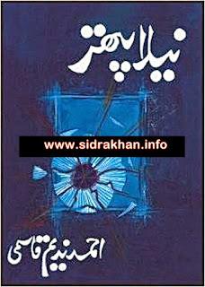 Neela Pathar By Ahmad Nadeem Qasmi