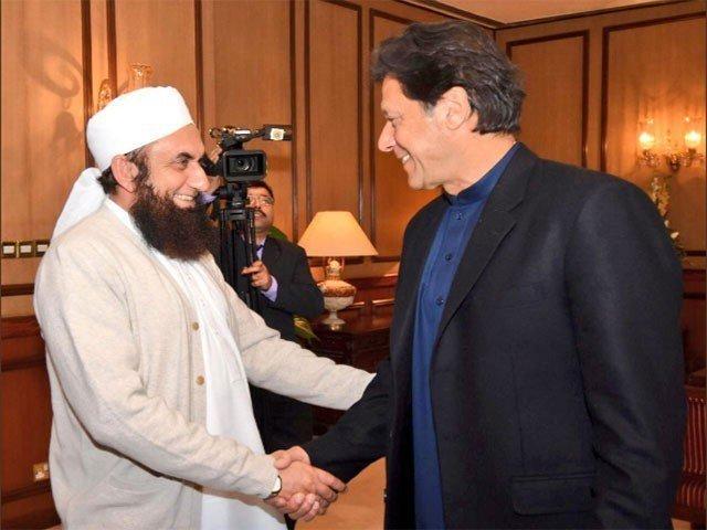 Maulana Tariq Jameel Meets Prime Minister Imran Khan