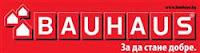 BAUHAUS каталог-брошура