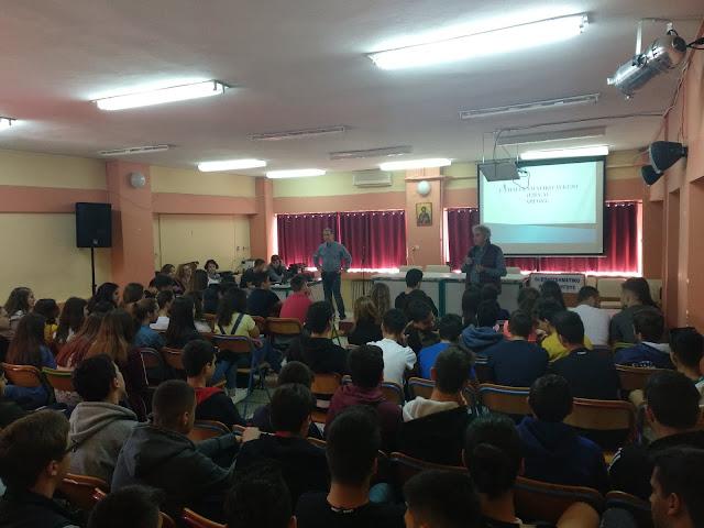 Επίσκεψη της Γ' τάξης του 1ου Γυμνασίου Άργους στο 1ο ΕΠΑ.Λ. και στο 1ο Ε.Κ. Άργους