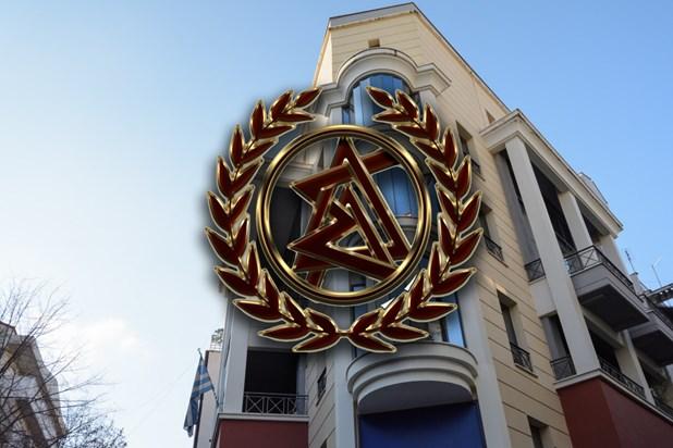 Πρώτος γύρος εκλογών Δικηγορικού Συλλόγου Λάρισας: Ποιοι εκλέγονται στο νέο Δ.Σ. - Όλα τα αποτελέσματα