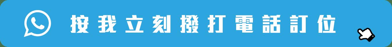 台南麻辣火鍋