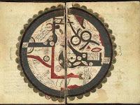 Ibn al-Wardi - Ilmuwan Muslim, Ahli Ilmu Bumi (Peta Dunia)