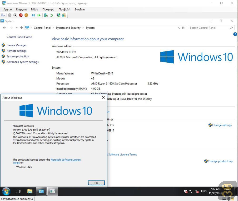 crack  windows windows  lite edition  build   click