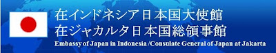 http://rekrutkerja.blogspot.com/2012/05/japan-embassy-in-indonesia-vacancies.html