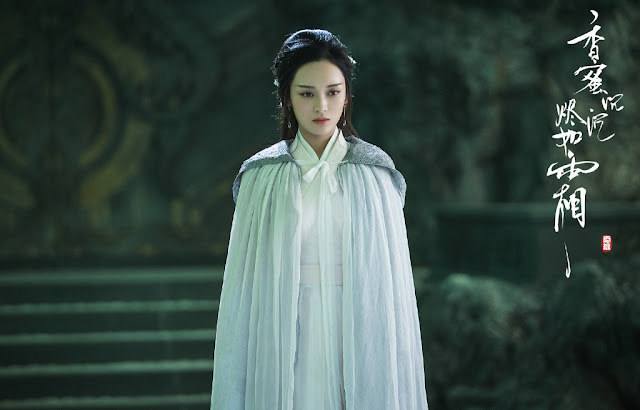 Ashes of Love screentime Wang YIfei
