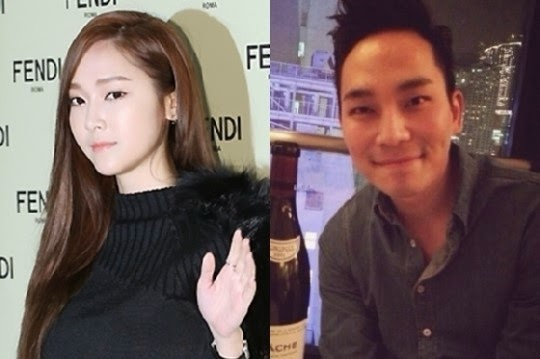 Donghae and jessica dating site