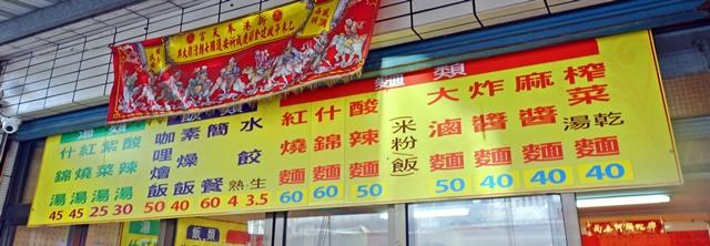 同心素食菜單~嘉義新港鄉素食