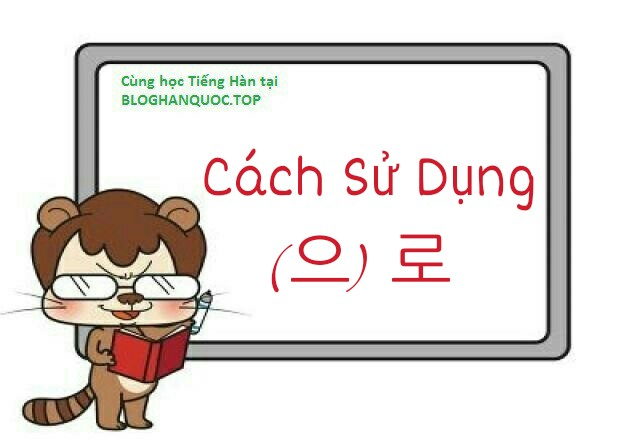 Hoc-tieng-han-cach-su-dung-tieu-tu-phuong-huong-trong-tieng-han