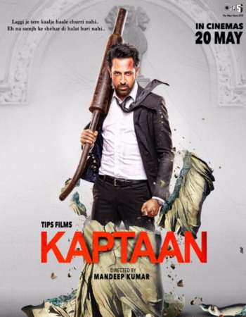 Poster Of Poster Of Kaptaan 2016 Punjabi 700MB DVDScr x264 Free Download Watch Online Worldfree4u