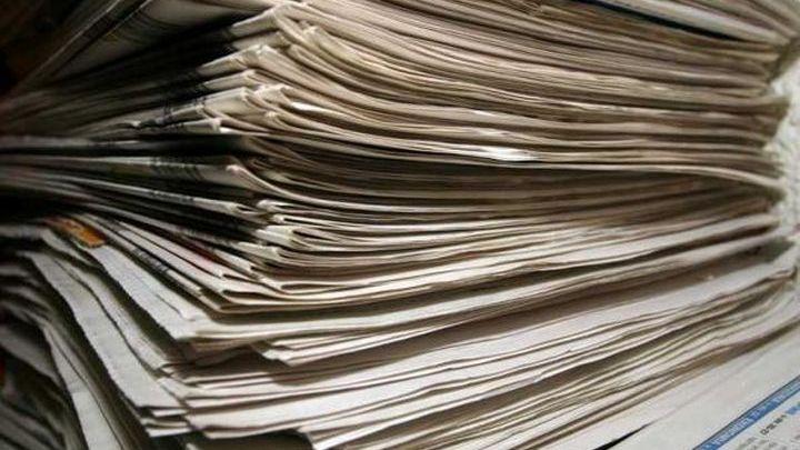 Οι εφημερίδες του Σαββάτου 19.08.2017