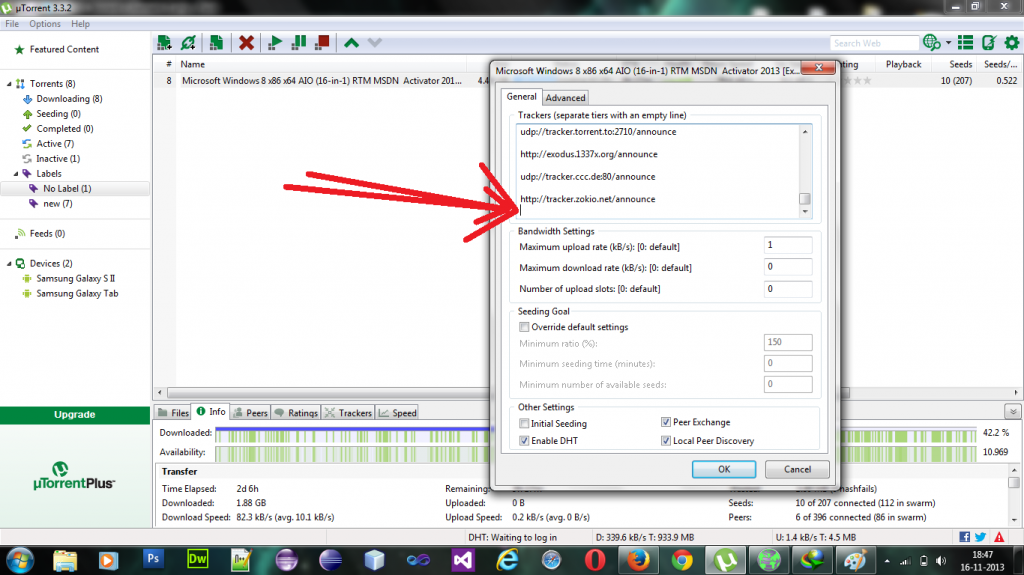 ByPass Cyberoam and Unblock Torrent with Open Trackers - THE