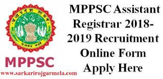 MPPSC Assistant Registrar Online Form 2018