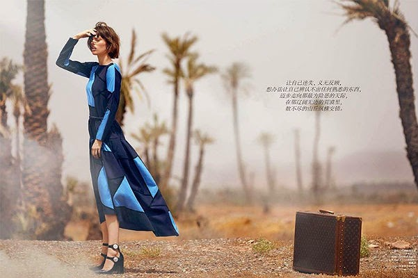 Coco Rocha in the pages of the November issue of Elle China