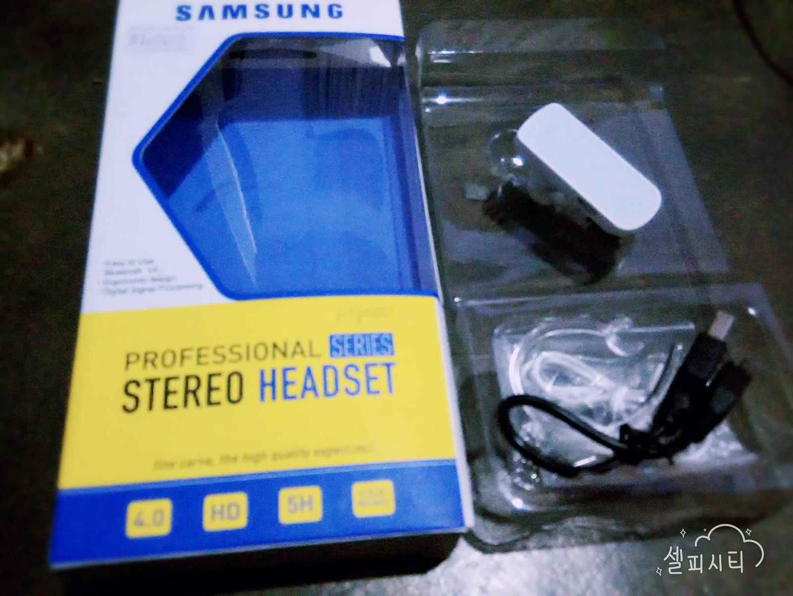 Jomblo Lagi Nulis Cara Penggunaan Headset Stereo Bluetooth Samsung