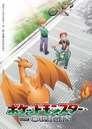 Pokemon: The Origin [04/04] [HDL] 90MB [Sub Español] [MEGA]
