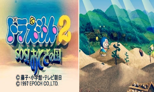 Doraemon 2 SOS ! Otogi no Kuni PS1