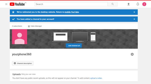 Youtube channel kaise banaye jankari hindi me