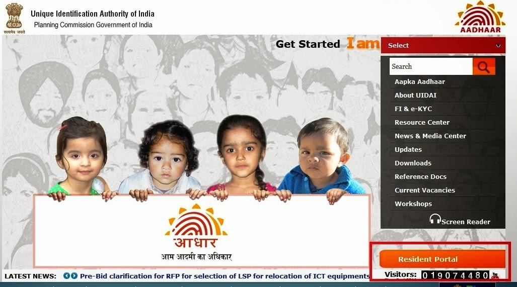 Forgot Uid/Eid - How to find Aadhaar Number / Enrolment Number