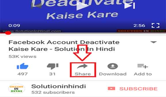 youtube-video-ko-mp3-me-kaise-download-kare-without-app