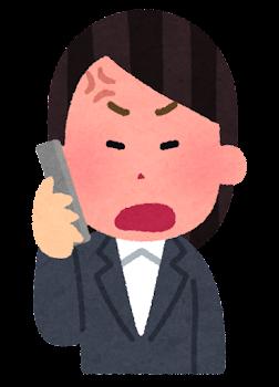 電話をする会社員のイラスト(女性・怒った顔)