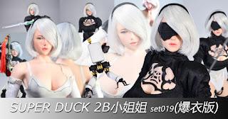 懂人心!Super Duck 2B 小姐姐爆衣版分享