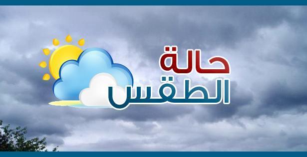 بالفيديو.. الأرصاد الجوية تعلن انكسار الموجه الحارة في القاهرة العظمى 36 درجة