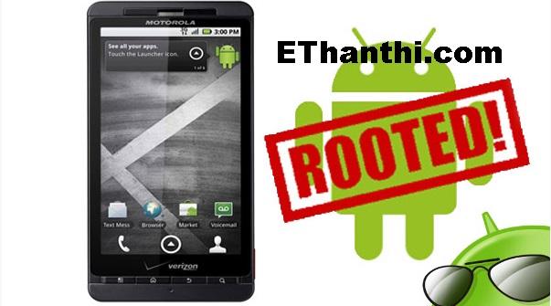 ஆண்ட்ராய்டு போனை எப்படி manaul ரூட் செய்வது | How to manel Root doing an Android phone?