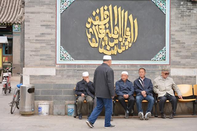 Mosquée à Hohhot