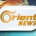 Orient TV البث المباشر قناة أورينت