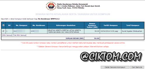 Senarai saman di Majlis Bandaraya Melaka Bersejarah (MBMB)