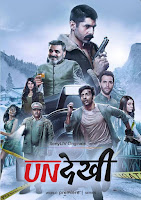 Undekhi Season 1 Complete Hindi 720p HDRip ESubs Download