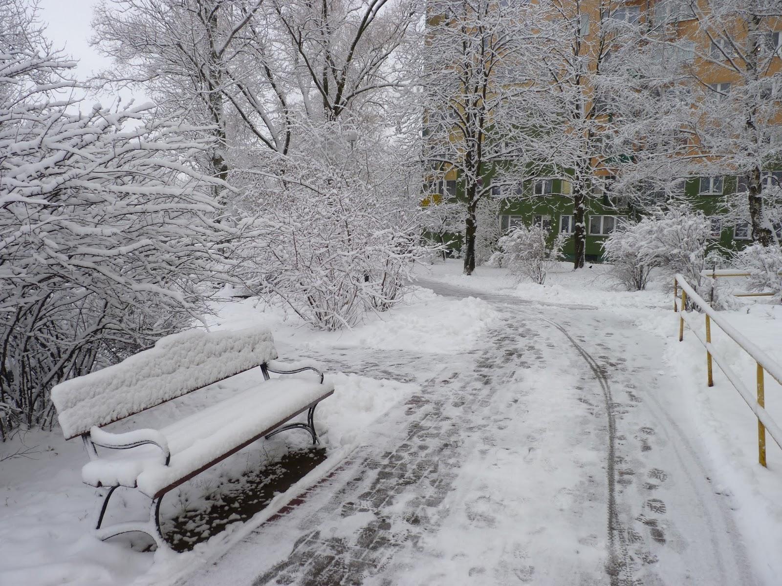 Wspomnienie Grudniowy śnieg W Lublinie