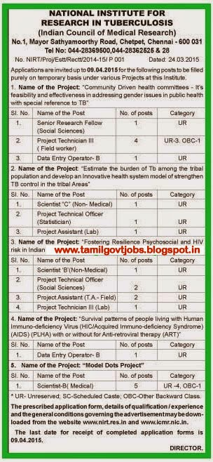 travel card, sample oci, on tamilnadu government job application form