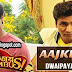 Aajker Ei Lyrics - Colkatay Columbus | Bengali Acappella Song